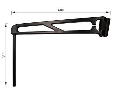 Dimensions Arm 540